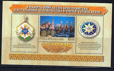 Russia 2000 Mi.#Bl.29 2000th anniversary of Christianity souv/sheet 1 stamp