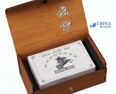 The Most Expensive Chinese Puer Tea * ROYAL PUER TEA * oriental verve --- 0.60kg