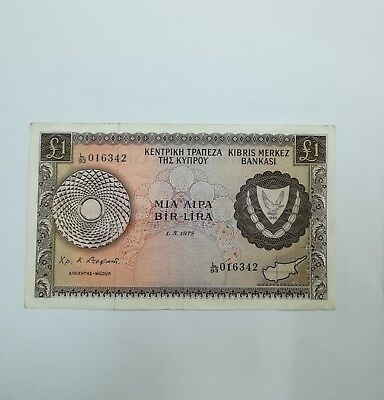 Cyprus One Pound 1978 VF+ or better!