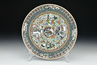 Antique Chinese Export Porcelain Enamel Decorated Famille Rose Plate #2