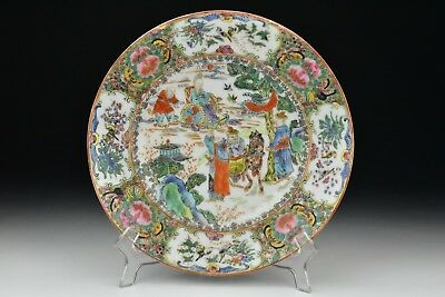 Antique Chinese Export Porcelain Enamel Decorated Famille Rose Plate #3