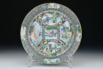 Antique Chinese Export Porcelain Enamel Decorated Famille Rose Plate #4