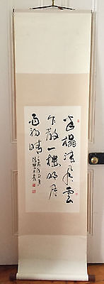 Original Chinese Calligraphy Wall Art Chang, Shuangtu Calligraphist Signed 175cm