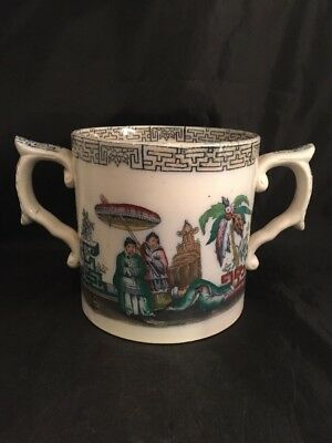 Antique Twin Handel Loving Cup Chinese Japanese Oriental Design