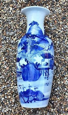 Large Antique Qing Period Chinese Porcelain Blue And White Vase
