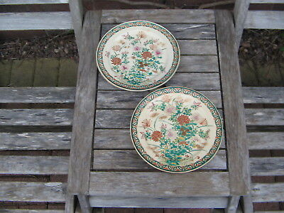 Two Antique Satsuma Hand Painted Plates - Meiji 1880 -1900