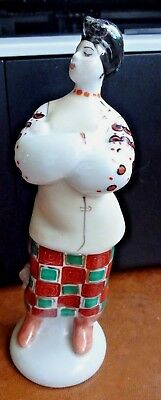 Superb Vintage Ukrainian Russian Porcelain Folk Art Figure