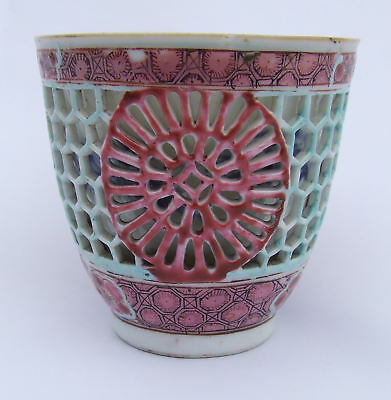 Antique Chinese Reticulated Famille Rose Porcelain Cup Yongzheng Qianlong