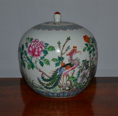Antique Chinese Famille Rose Covered Porcelain Jar Pheonix Flowers