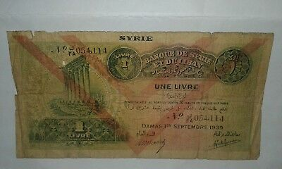 Syria One Pound / Lira 1939 Old enough, See images!