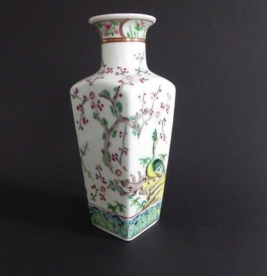 Vintage hand painted Chinese porcelain vase