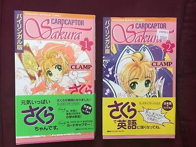 Cardcaptor Sakura Bilingual book CLAMP Vol.1,2 set