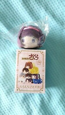 Clamp Cardcaptor Sakura Mochi Mochi Mascot - Tomoyo Daidouji screen cleaner