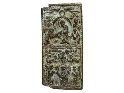 Amazing Post Byzantine, Medieval Genuine Bronze Icon Fragment+++