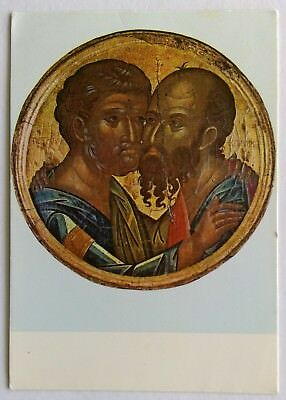 The Monastery of St John The Theologian Embrace Peter & Paul Postcard (P269)