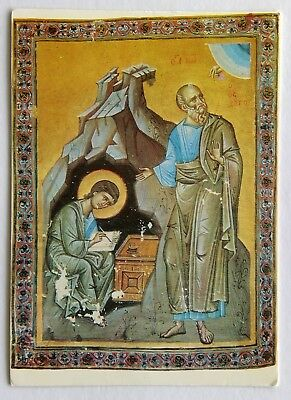 The Monastery Of St John The Theologian dictating to Prochoros Postcard (P268)