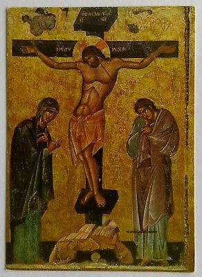 The Crucifixion 13th cent. Postcard (P269)
