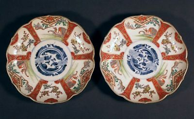 Very Fine Japanese Ko Imari Plate Pair Early 19c
