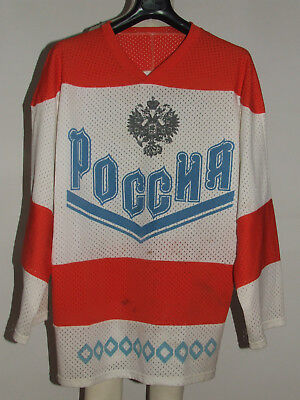 MAILLOT T-SHIRT maillot ICE HOCKEY GLACE MATCH porté RUSSIE n °15