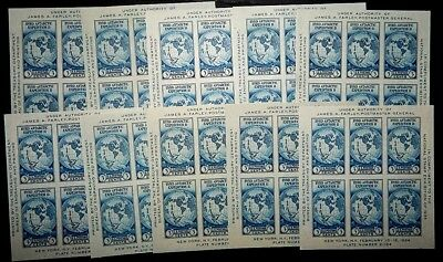 #735 3c Byrd S/S of 6.....XF NGAI - lot 10