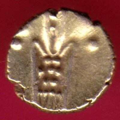 Ancient - South Indian - Gold Fanam - Scarce Coin #v30
