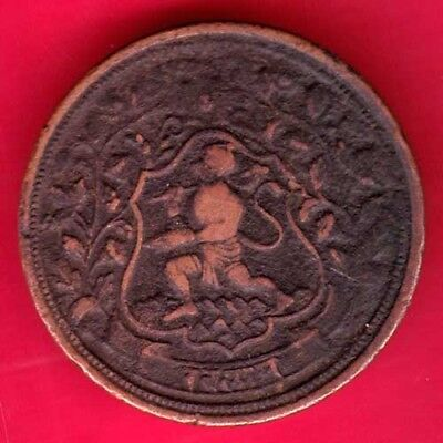 Ips Ratlam One Paisa Potrate Of Hanuman Scarce Coin  #v35