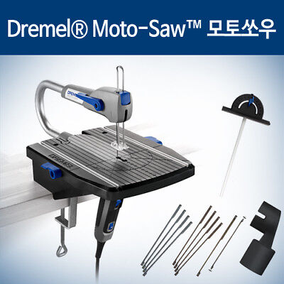 NEWBOSCH DREMEL MOTO-SAW MS20-01 Variable Speed Scroll Saw Kit Woodworking Tools