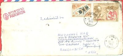 Laos 200k UPU + 100k Insect used on Cover to Bangladesh Via TAIWAN + Letter