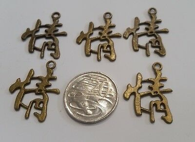 5 x Chinese letters characters copper craft charms