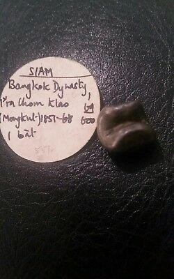 Thailand  Siam  coin bullet money silver