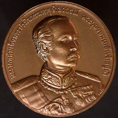 2003 (BE2546) Thailand 150th Birthday Anniversary King Rama V Medal
