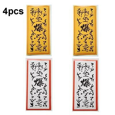 4PC Anime Naruto Ninja Weapons Detonator Exploding Paper Sticker Cosplay Prop US