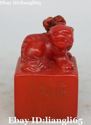 Natural Chicken Blood Stone Carved Dragon Loong Beast Imperial Seal Stamp Signet