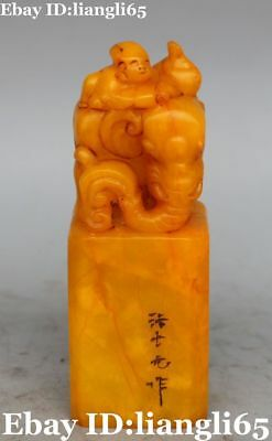 Natural Shoushan Stone Carving Gourd Elephant Tongzi Imperial Seal Stamp Signet