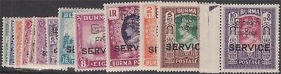 BURMA KGVI 1947 Official Set of 13 Scott O43-55 SGO41-53 Lightly Hinged CV £200