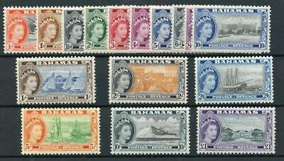 Bahamas 1954-63 set SG201/16 MNH/MM (values to 2s are MNH)