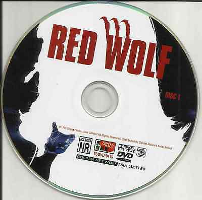 Disc Only: Red Wolf (1995 DVD) Free Shipping
