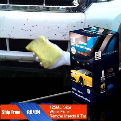 Rising Star RS-B-CSQ01 Car Paint Fly & Bug Removal Bug Splats Cleaner Wipe