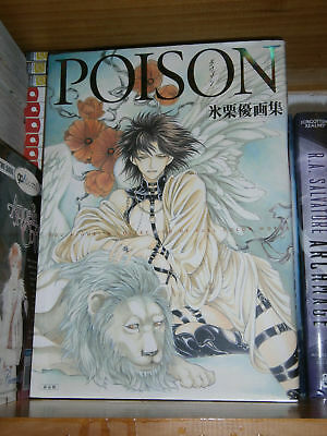 Art Book - Poison You Higuri A Collection of Full Color Works Japanese