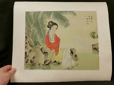 Antique Chinese Watercolor Painting on Silk