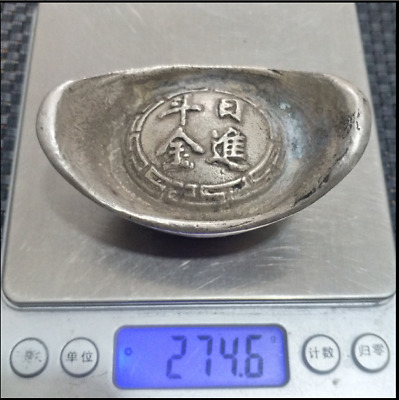 The Treasury of the Qing Dynasty  Silver ingot  Yuanbao  日进斗金