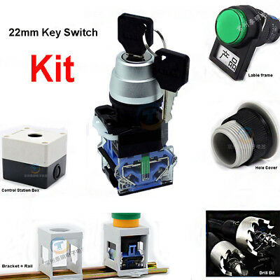 All 22mm Momenary Security Key Switch Lock Kit ,Hole drill Bit Cover 4 Models