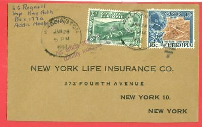 Ethiopia 2 diff stamp  on Diplomatic Pouch Mail cover USA 1952 WASHINGTON Cancel