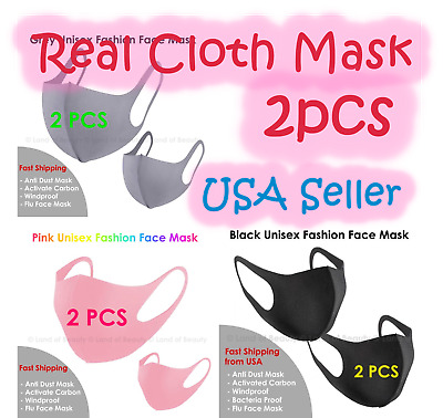 Samsung SEW-3043WN Wireless Camera / ONLY Camera in Stock!!!