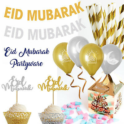 ✧✧ Eid Mubarak Party Decor GOLD & SILVER Balloons, Banners, Gift Boxes, Cards ✧✧