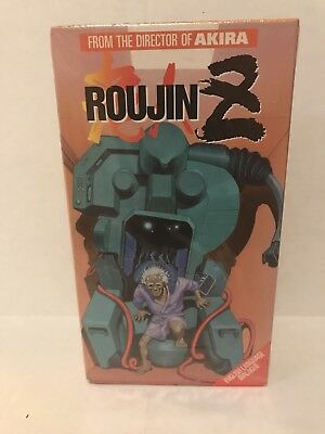 ANIME: ROUJIN Z (1994--English Dubbed) VHS  ~Story by AKIRA Director~