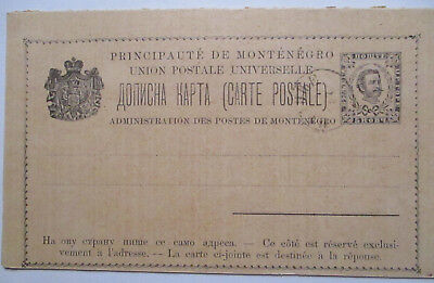 Montenegro Stationery Double Card Postmarked (Blanco) (22889)