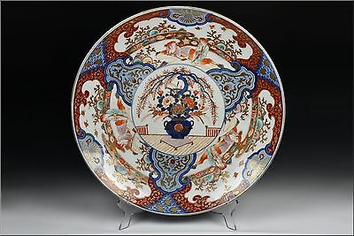 Japanese Meiji Period Imari Porcelain Charger w/ Characters & Flowers