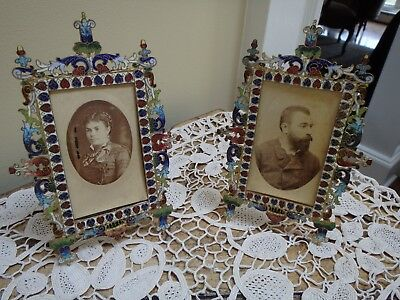 Antique Pair of French Champleve Cloisonne Picture Frames