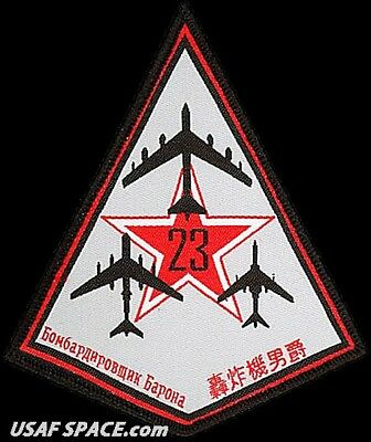 USAF 23rd EXPEDITIONARY BOMB SQUADRON -AGGRESSOR- Minot AFB, ND - ORIGINAL PATCH